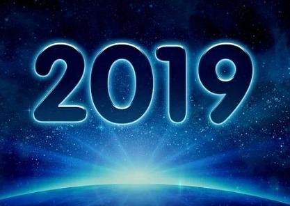 Lo mejor de 2019 en Farmacia Óptica Santa Aurelia